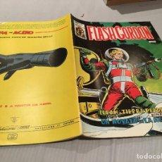 Comics: FLASH GORDON. VOL 2. Nº 32 EURAN TIERRA PERDIDA 2ªPARTE - VÉRTICE.. Lote 211896793