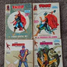 Comics: VÉRTICE, LOTE CUATRO CÓMICS AÑOS 70,DAN DEFENSOR, THOR, BUEN LOTE. Lote 253607015