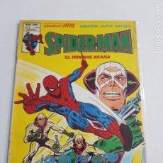 Cómics: SPIDERMAN VOL.3 Nº 63-D ESTADO BUENO VERTICE MAS ARTICULOS ACEPTO OFERTAS. Lote 212170513