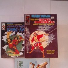 Cómics: RELATOS SALVAJES ARTES MARCIALES - VERTICE - VOLUMEN 1 + 2 + SURCO - COMPLETA - MUY BUEN ESTADO -. Lote 212490437
