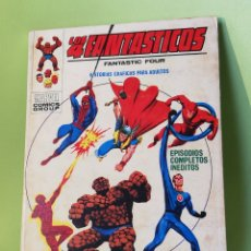 Comics: LOS 4 FANTÁSTICOS 36 VOL. 1 COMICS EDITORIAL VÉRTICE 1972. Lote 212501616