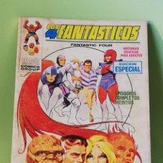 Comics : LOS 4 FANTÁSTICOS 18 VOL. 1 COMICS EDICIONES VERTICE 1970. Lote 212502978