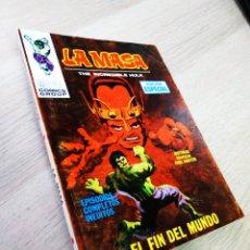 Cómics: CASI EXCELENTE ESTADO LA MASA 7 VERTICE TACO. Lote 213065690