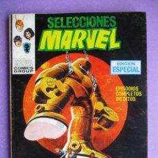 Cómics: SELECCIONES MARVEL Nº 8 VERTICE TACO ¡¡¡ BUEN ESTADO !!!. Lote 213110641