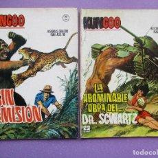 Cómics: KUNGOO COLECCION COMPLETA, Nº 1 Y 2 VERTICE GRAPA ¡¡¡ BUEN ESTADO !!!. Lote 213112292