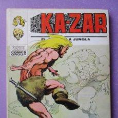 Cómics: KA ZAR Nº 2 VERTICE TACO ¡¡¡BUEN ESTADO !!!. Lote 213195740
