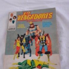 Cómics: LOS VENGADORES DE VERTICE MARVEL COMICS N 30. Lote 213601370