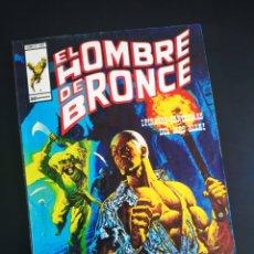 Cómics: CASI EXCELENTE ESTADO EL HOMBRE DE BRONCE 4 VERTICE. Lote 213696581