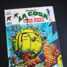 Cómics: CASI EXCELENTE ESTADO SUPER HEROES 46 VOL II VERTICE. Lote 213696822