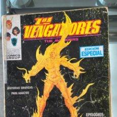 Cómics: LOS VENGADORES Nº 3 VERTICE. Lote 213700162
