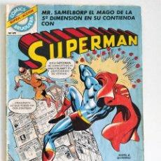 Comics: SUPERMAN Nº 9 (SUPER-ACCIÓN # 49) ~ DC/ BRUGUERA (1976). Lote 213738153