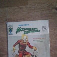 Cómics: SUPER HEROES VOLUMEN 2 NUMERO 2 VERTICE: MOTORISTA FANTASMA. MUY DIFICIL.. Lote 213773320