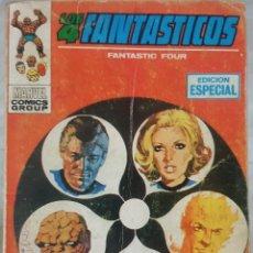Cómics: LOS 4 FANTASTICOS - EDICIÓN ESPECIAL - NÚMERO 4 - MARVEL - ED. VERTICE 1969. Lote 213812132