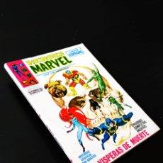 Cómics: CASI EXCELENTE HEROES MARVEL 6 VERTICE TACO. Lote 213876042