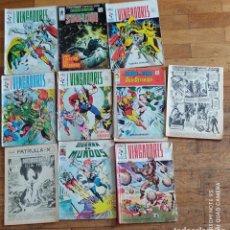 Cómics: LOTE VERTICE DEFECTUOSO DE COMICS (PRECIO BAJISIMO). Lote 213882435