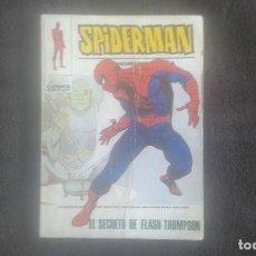 Cómics: SPIDERMAN. EL SECRETO DE FLASH THOMPSON. VERTICE. NUMERO 48. MARVEL COMICS GROUP.. Lote 214084526
