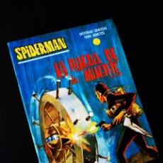 Cómics: DE KIOSCO SPIDER 9 VERTICE GRAPA. Lote 214175251
