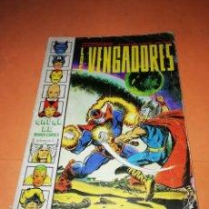 Cómics: LOS VENGADORES. ANUAL 80. Nº 2 VERTICE.. Lote 214253603