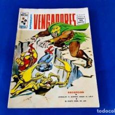 Cómics: LOS VENGADORES Nº 2 -VERTICE V2 -. Lote 214273658