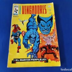 Cómics: LOS VENGADORES Nº 38 -VERTICE V2 -. Lote 214276470
