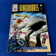 Cómics: LOS VENGADORES Nº 44 -VERTICE V2 -EXCELENTE ESTADO. Lote 214276633