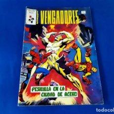 Cómics: LOS VENGADORES Nº 45 -VERTICE V2 -EXCELENTE ESTADO. Lote 214276912