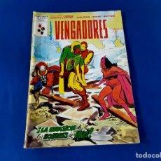 Cómics: LOS VENGADORES Nº 46 -VERTICE V2. Lote 214277326