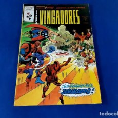 Cómics: LOS VENGADORES Nº 47 -VERTICE V2-EXCELENTE ESTADO. Lote 214277482