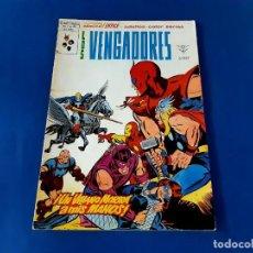 Cómics: LOS VENGADORES Nº 50 -VERTICE V2-. Lote 214277826