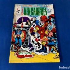 Cómics: LOS VENGADORES Nº 50 -VERTICE V2-EXCELENTE ESTADO. Lote 214278078