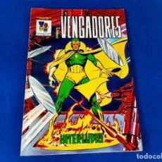 Cómics: LOS VENGADORES Nº 1 MUNDICOMICS - VERTICE. Lote 214278975