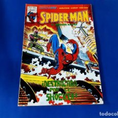 Cómics: SPIDERMAN Nº 63-B VERTICE V.3. Lote 214281742