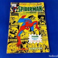 Cómics: SPIDERMAN Nº 58 VERTICE V.3. Lote 214281841