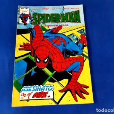 Cómics: SPIDERMAN Nº 64 VERTICE V.3. Lote 214281983