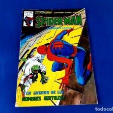 Cómics: SPIDERMAN Nº 63 VERTICE V.3 EXCELENTE ESTADO. Lote 214282162