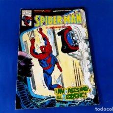 Cómics: SPIDERMAN Nº 63 VERTICE V.3. Lote 214282425