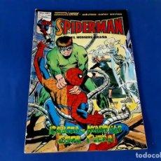 Cómics: SPIDERMAN Nº 63 VERTICE V.3. Lote 214282607
