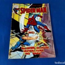 Cómics: SPIDERMAN Nº 63 VERTICE V.3. Lote 214282723