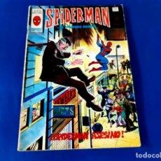Cómics: SPIDERMAN Nº 50 VERTICE V.3. Lote 214283287