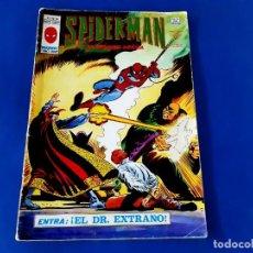 Cómics: SPIDERMAN Nº 53 VERTICE V.3. Lote 214283358