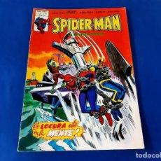 Cómics: SPIDERMAN Nº 65 VERTICE V.3 EXCELENTE ESTADO. Lote 214283617