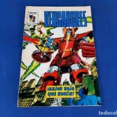 Cómics: LOS VENGADORES Nº 3 MUNDI COMICS - VERTICE. Lote 214284157