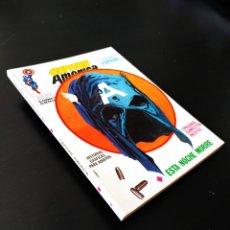 Comics: EXCELENTE ESTADO ESTADO CAPITÁN AMÉRICA 4 VERTICE TACO. Lote 214334051