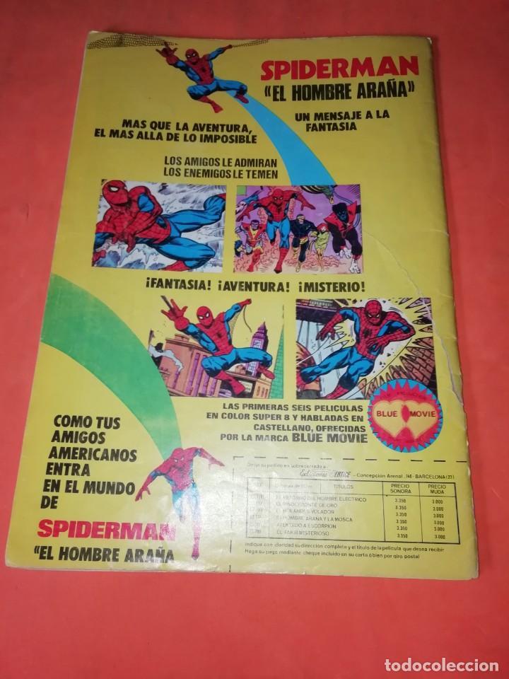 Cómics: LA MASA. VERTICE GRAPA. VOLUMEN 3. NUMERO 37. EL HOMBRE BRUTO EN EL PAIS ESCONDIDO - Foto 2 - 214639852