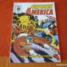 Cómics: CAPITAN AMERICA Nº 7 VERTICE MUNDI COMICS MUNDICOMICS. Lote 214782346