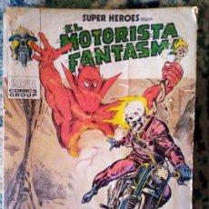 Cómics: SUPER HÉROES VOL 1 NÚM 4. EL MOTORISTA FANTASMA. VÉRTICE. Lote 215015483