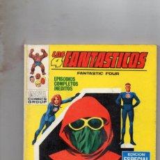 Cómics: COMIC VERTICE 1970 LOS 4 FANTASTICOS VOL1 Nº 17 (BUEN ESTADO). Lote 215134036