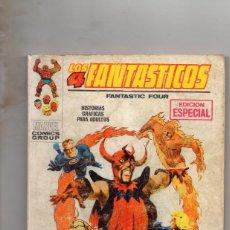 Cómics: COMIC VERTICE 1970 LOS 4 FANTASTICOS VOL1 Nº 16 (USADO). Lote 215261235