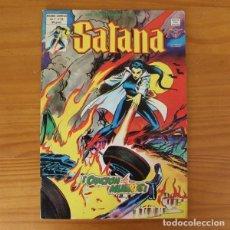 Comics : LOS INSUPERABLES V.1 33 SATANA, CANCION DE MUERTE. MUNDI COMICS EDICIONES VERTICE 1980. Lote 215416532