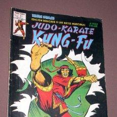 Cómics: RELATOS SALVAJES VOL. 2 Nº 1. JUDO-KARATE KUNG-FU. VÉRTICE, 1981. ENGLEHART, STARLIN, GULACY.. Lote 215455377